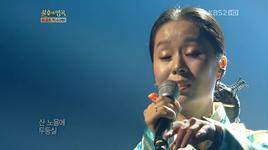 immortal song 2 e81 121229 - v.a