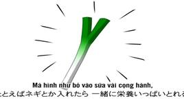 the song of the extremely lovely leek milk (vietsub) - hatsune miku
