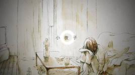 sayoko (vietsub) - itou kashitarou