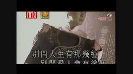 mot doi nguoi mot giac mong (vietsub, kara) - dicky cheung (truong ve kien)