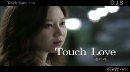 touch love (master's sun ost) - yoon mi rae