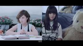 in your eyes - claire kuo (quach tinh)