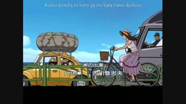 mushoku (detective conan ending 15) (vietsub, kara) - azumi uehara
