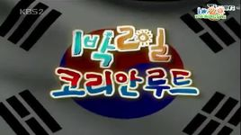 1 night 2 days - season 1, tap 151 (vietsub) - v.a