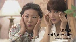love and life (king's family ost) - jo hang jo