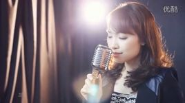 my love my fate (lyrics) - dieu tu dinh (yao si ting)