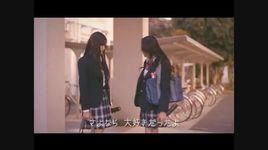 Sayonara Daisukina Hito - Đang Cập Nhật - NhacCuaTui