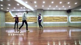 what am i to you (choreography practice) - history