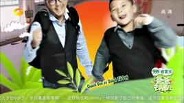 dad, where are you going (china version - tap 1) (vietsub) - v.a