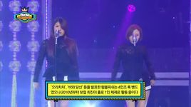 the virulent song (140122 show champion) - rumble fish