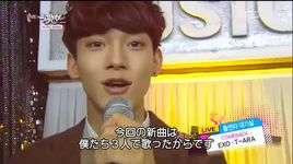 do you know me (live) - t-ara