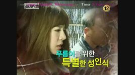 invincible youth - season 1, tap 21 (vietsub) - v.a