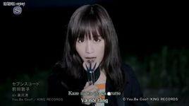 seventh chord (seventh code ost) (vietsub, kara) - atsuko maeda