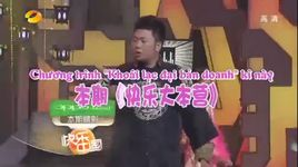 happy camp show (full) - v.a