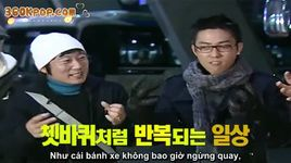 2 days 1 night - season 1, ep 30 (vietsub) - v.a