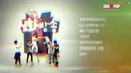 shinwa broadcast - ep 1 (vietsub) - v.a