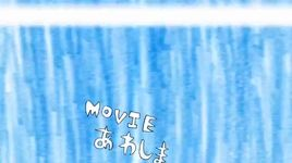 umi yuri kaiteitan (vietsub) - soraru, mafumafu