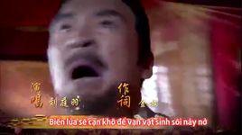 nu nhan thien ha (duong cung yen ost) - liu ting yu (luu dinh vu)