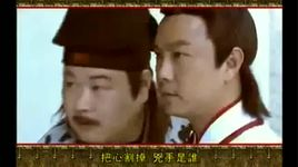 thap dai ky an - truong ve kien (dicky cheung)
