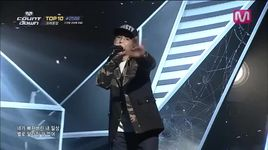 without you (140410 m countdown) - mad clown