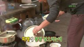 2 days 1 night - ss2 ep 53 p3 (vietsub) - v.a