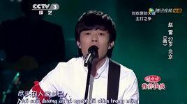 hoa (sing my song) (vietsub) - trieu loi