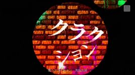 catwalk envy (project diva f) - kasane teto