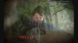 thieu nien tu dai danh bo (ost) - lam phong