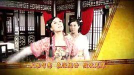 cong chua gia dao (ost) - quan cuc anh (susanna kwan)