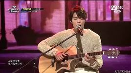 love guide of you (140508 m countdown) - eddy kim