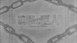 guren no yumiya (attack on titan opening) (mechanical pencil version) - linked horizon