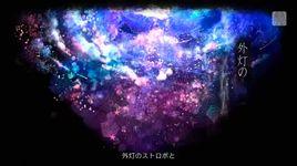 meteor (project diva f) - hatsune miku