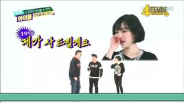 weekly idol (tap 138) (vietsub) - v.a, ga-in (brown eyed girls)