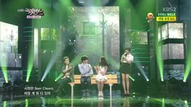 a midsummer night's sweetness (140620 music bank) - san e, raina