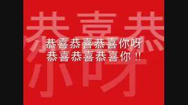 xin nian kuai le (happy new year) (handmade clip) - v.a