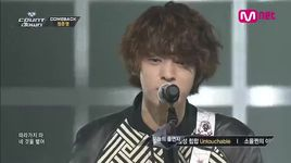 to me (140703 m countdown) - jung joon young