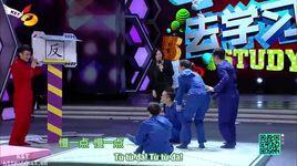 happy camp - chung han luong (phan 2) (vietsub) - v.a