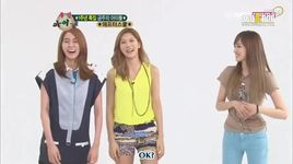 weekly idol (tap 53) (vietsub) - v.a, after school
