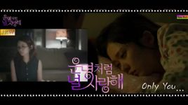 only you (fated to love you ost) - ailee