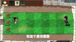cung choi chan hoan - van van khong ngo toi (tap 4) - v.a