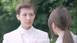 that's not me - aaron yan (viem a luan)