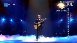 思念谁 [中国好声音第三季 2014/09/30 live] - v.a