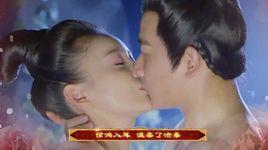 nghe (che tao my nhan ost) - truong kiet (jason zhang)