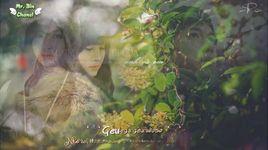because i miss you (vietsub, kara) - yong hwa (cnblue)