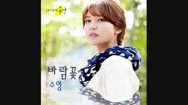windflower (my spring days ost) (handmade clip) - soo young (snsd)