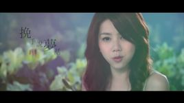 like you (lyric) - dang tu ky (g.e.m)