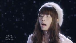 koiyuki - silent siren