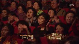 teacher (141117 gayo stage) - jang yoon jeong