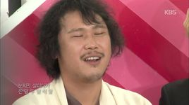 first confession (141122 immortal song 2) - song chang sik