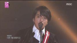 i'm a loner (141207 korean music wave in beijing) - cnblue